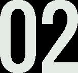 number02イメージ