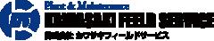 株式会社カワサキフィールドサービスのロゴ