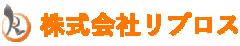 株式会社リプロスのロゴ