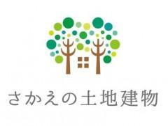 さかえの土地建物株式会社のロゴ