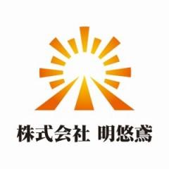 株式会社明悠鳶のロゴ