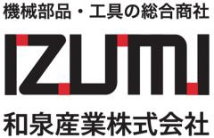 和泉産業株式会社のロゴ