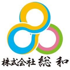 株式会社総和のロゴ
