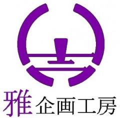 雅企画工房のロゴ