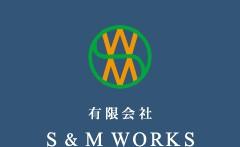 有限会社S&M WORKSのロゴ