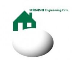 株式会社白石工務店のロゴ