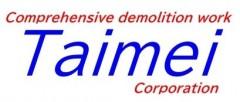 株式会社泰明のロゴ