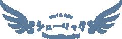 シューリックのロゴ