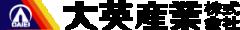 大英産業株式会社のロゴ