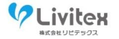 株式会社リビテックスのロゴ
