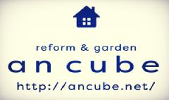 株式会社an cubeのロゴ