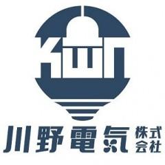 川野電気株式会社のロゴ