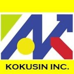 株式会社コクシンのロゴ