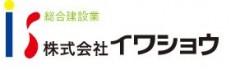 株式会社岩商のロゴ