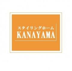 スタイリングホームKANAYAMAのロゴ