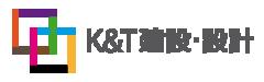 K&T建設・設計のロゴ