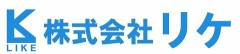 株式会社リケのロゴ