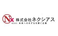 株式会社ネクシアスのロゴ