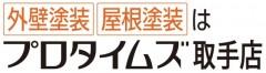 株式会社石井建装のロゴ
