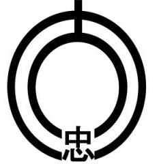 株式会社大忠建設のロゴ