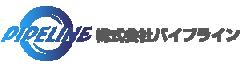 株式会社パイプラインのロゴ