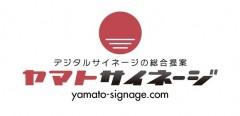 ヤマトサイネージ株式会社のロゴ