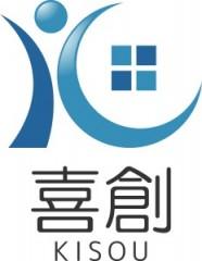 株式会社喜創のロゴ