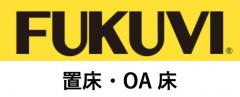 株式会社秀和建工のロゴ