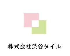 株式会社渋谷タイルのロゴ