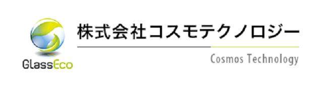 株式会社コスモテクノロジーのロゴ
