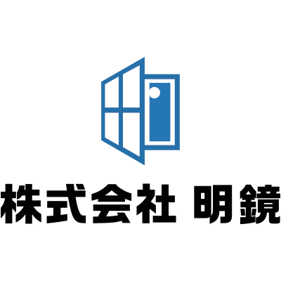 株式会社明鏡のロゴ