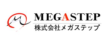 株式会社メガステップのロゴ