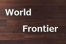 株式会社WORLD FRONTIERのロゴ