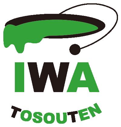 伊和塗装店のロゴ