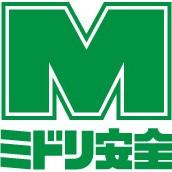 ミドリ安全株式会社のロゴ