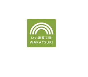 有限会社若月工務店のロゴ