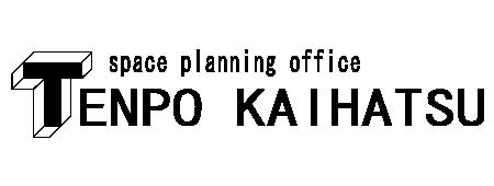 株式会社店舗開発のロゴ