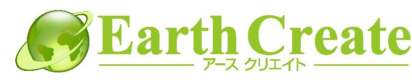 株式会社アースクリエイトのロゴ