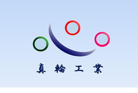 合同会社真輪工業のロゴ