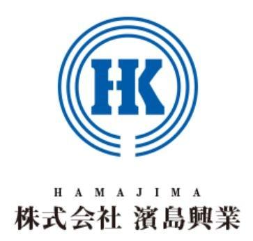 株式会社 濱島興業のロゴ