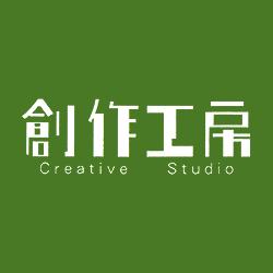 創作工房株式会社のロゴ