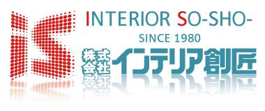 株式会社インテリア創匠のロゴ