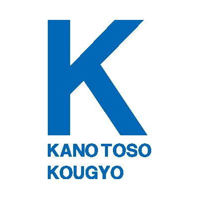 有限会社加納塗装工業のロゴ