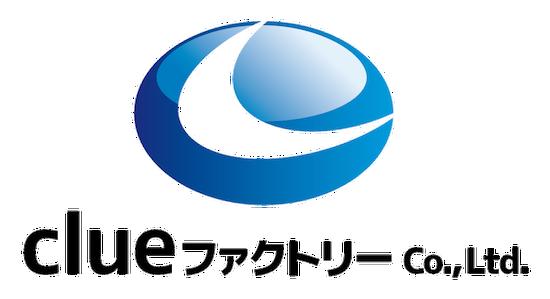 clueファクトリー株式会社のロゴ