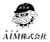 AIM株式会社のロゴ