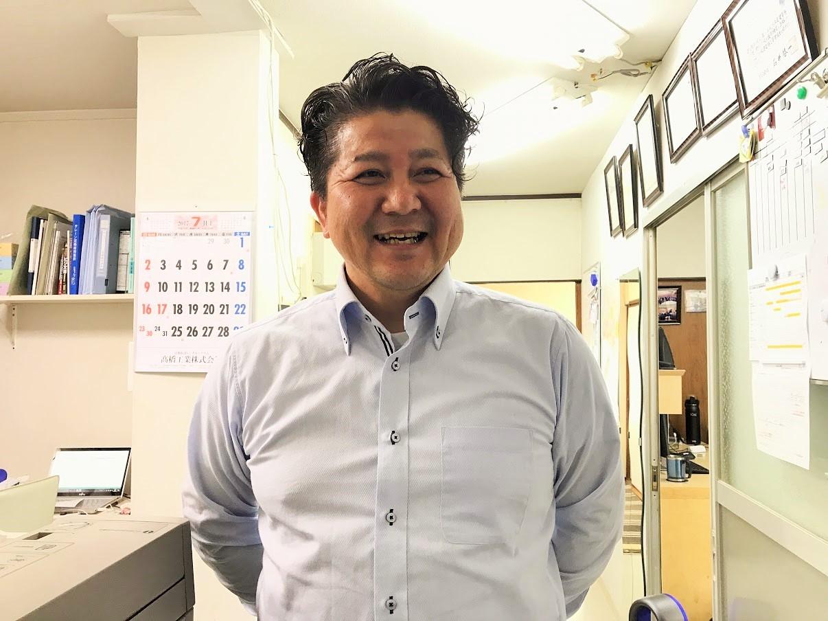 株式会社田中プラントの代表者写真