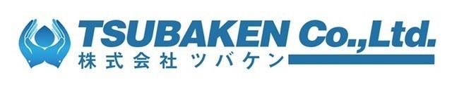 株式会社ツバケンの代表者写真