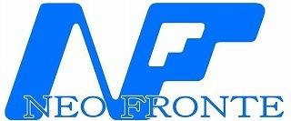 ネオフロンテ株式会社のロゴ