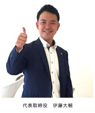 株式会社足場ベストパートナーの代表者写真