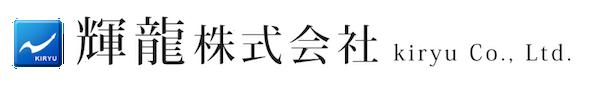 輝龍株式会社のロゴ
